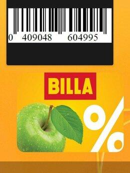 Подарочные сертификаты, карты, купоны - Скидочная карта магазина Билла (billa), 0