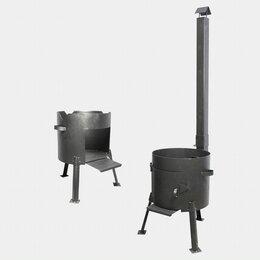 Печи для казанов - Печь под казан 8 литров с дверцей и трубой, 0