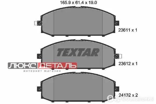 TEXTAR 2361101 2361101_колодки дисковые передние 166x19x61.3\ Nissan Patrol Y... по цене 3044₽ - Тормозная система , фото 0