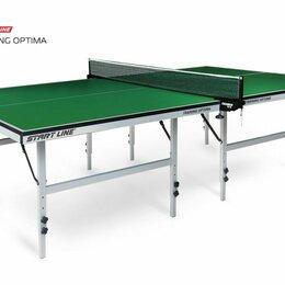 Столы - Стол теннисный start line training optima green, 0
