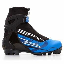 Ботинки - Лыжные ботинки spine nnn energy (258) (черный/синий), 0