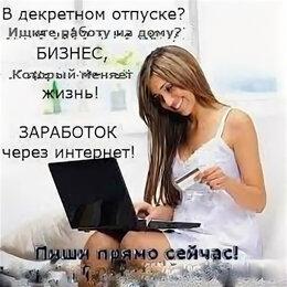 Маркетологи - Специалист маркетолог (работа без опыта), 0