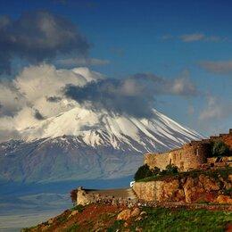 Путешествия - Тур в Армению, 0