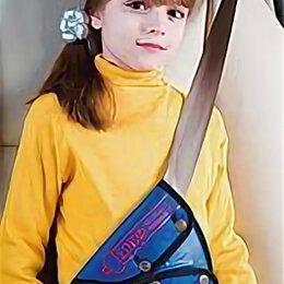 Аксессуары для колясок и автокресел - Адаптер ремня безопасности для детей фэст, 0