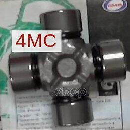Отопление и кондиционирование  - Крестовина Кард.Вала Bmw 3 E30/5 E12/E28/E34/7 E23 72-95 GMB арт. GU1670, 0