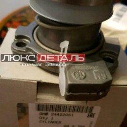 Трансмиссия  - GENERAL MOTORS 24422061 Цилиндр сцепления рабочий Opel Corsa C 2000-2006 , 0
