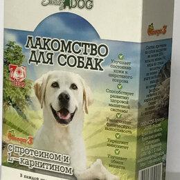 Лакомства  - SMILE DOG Лакомство для собак с протеином и L-карнитином 100т.(60г) , 0