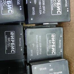 Лабораторное и испытательное оборудование - МС5С, AC/DC преобразователь, 15В,0.33А,5Вт, 0