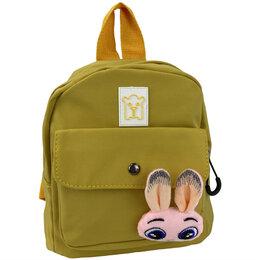 Рюкзаки - Рюкзак детский желтый Артикул: 16063-53, 0