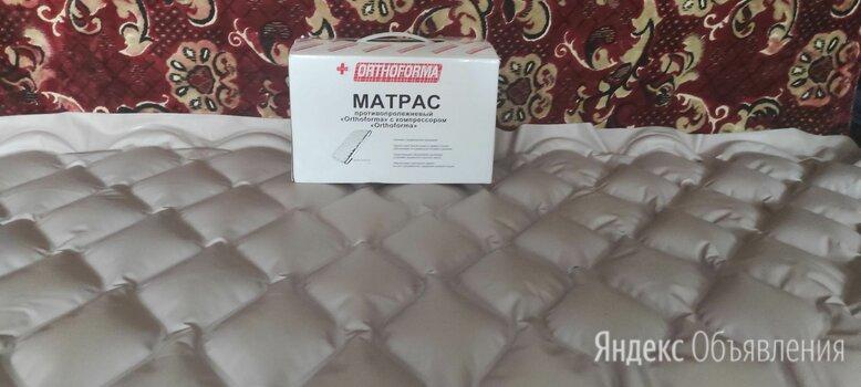 """Матрас противопролежневый """"Orthoforma"""" с компрессором """"Orthoforma"""" по цене 5000₽ - Массажные матрасы и подушки, фото 0"""