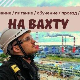 Строительные бригады - Монтажник , 0
