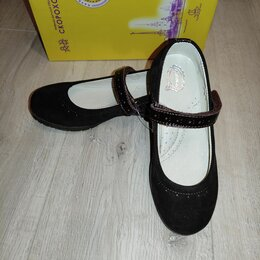 Балетки, туфли - Туфли детские школьные , 0