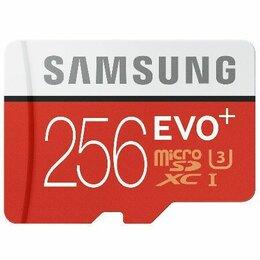Карты памяти - MicroSDXC 256 Gb Samsung EVO+ 100 Мб/с, 0