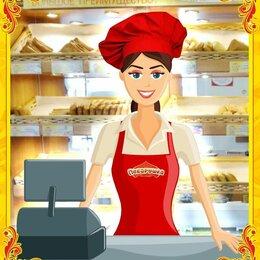 Пекари - Продавец - пекарь, 0