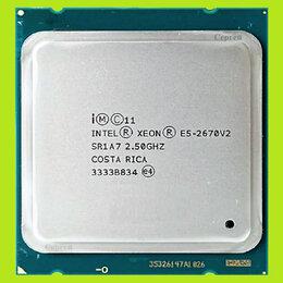 Процессоры (CPU) - Процессоры Intel Xeon E5 2670 v2, 0