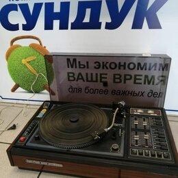 Проигрыватели виниловых дисков - Электрофон Арктур003, 0