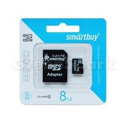 Карты памяти - Карта памяти MicroSD 08GB Smartbuy Class 10 SDHC + адаптер SD, 0