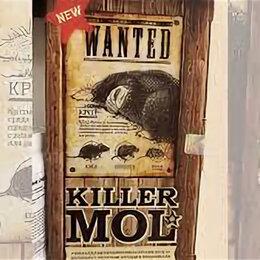 Отпугиватели и ловушки для птиц и грызунов - Убийца кротов Killer Mol 2в1 гелевые черви и гранулы от землероек, 0