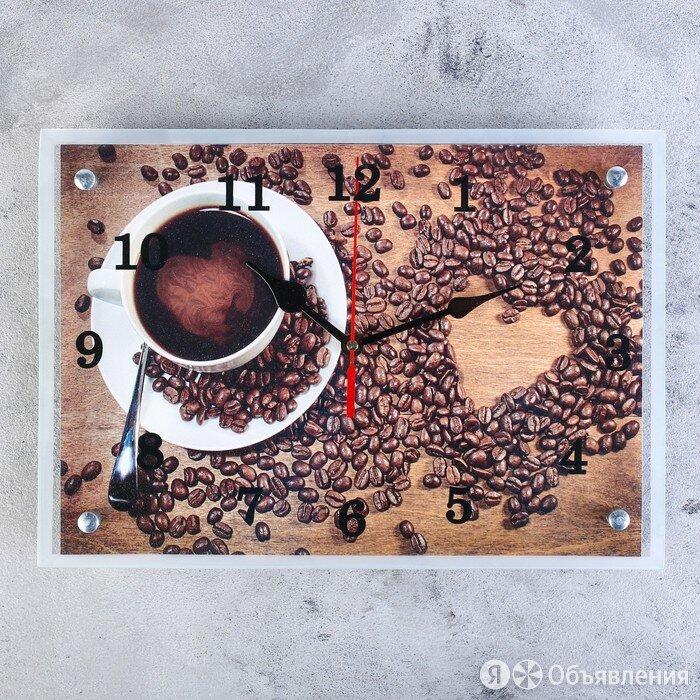 Часы настенные, серия Кухня, 'Чашка кофе', 25х35  см, микс по цене 627₽ - Часы настенные, фото 0