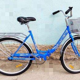 """Велосипеды - Велосипед складной Pilot 810 26"""" Z010 (2021)  , 0"""