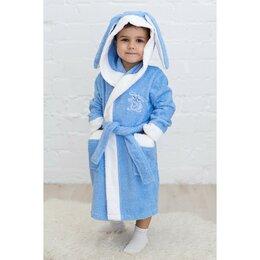 Домашняя одежда - Халат махровый детский Зайчик, с капюшоном, рост 92-122 см голубой/белый (98 см), 0