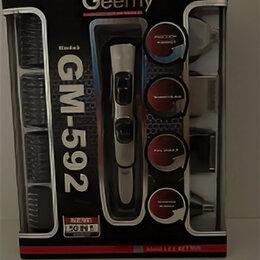 Аппараты для маникюра и педикюра - 592 Машинка для стрижки Geemy 10 в 1 с подставкой (624-5-24), 0