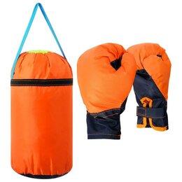 Тренировочные снаряды - Детский боксёрский набор малый (перчатки+ груша d20 h35см), цвет МИКС, 0