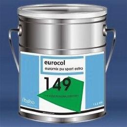 Клей - Клей для искусственной травы Forbo 149, 0