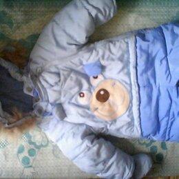 Теплые комбинезоны - Комбинезон трансформер для новорожденного , 0