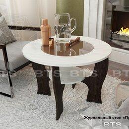 Столы и столики - Стол журнальный Прима, 0