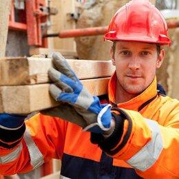 Рабочие - Рабочий в производственный цех (с обучением), 0