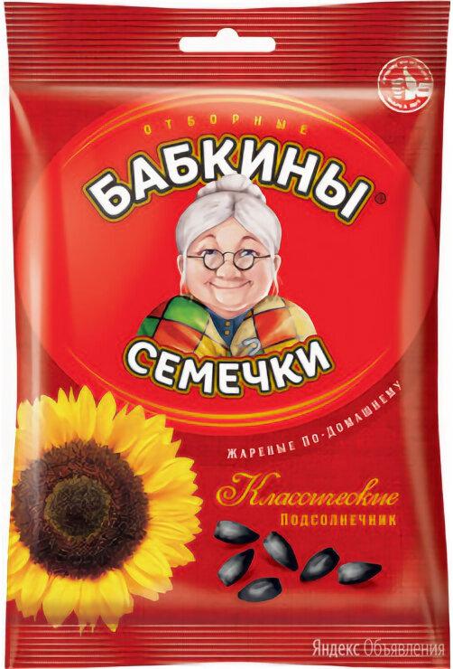 Упаковщик семечек Вахта в Москве  - Упаковщики, фото 0
