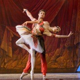 Спорт, красота и здоровье - Хореограф классического танца, 0