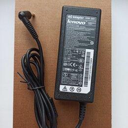 Блоки питания - Блок питания Lenovo 20V 3.25A 4.0х1.7 Новый, 0
