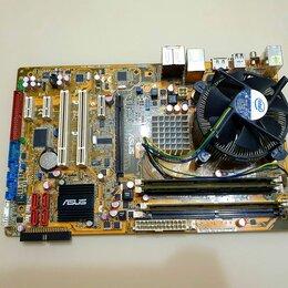 Материнские платы - Комплект: asus P5K SE + Intel Core 2 Duo E6750, 0