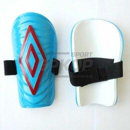 Спортивная защита - Щитки футбольные Umbro дет пластик, 0