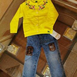 Джинсы - Костюм кофта с джинсами на девочек рост 92, 98 см, 0