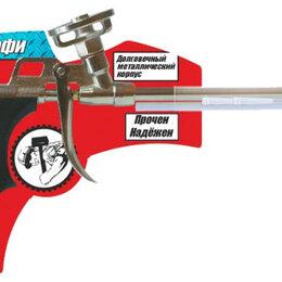 Пистолеты для пены и герметиков - Пистолет для монтажной пены, 0