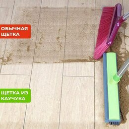 Швабры и насадки - Продам швабра каучуковая для быстрой и простой уборки, 0