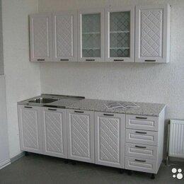 Кухонные гарнитуры - Кухня Агава 2.м , 0
