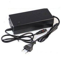 Настольные игры - Зарядное устройство для Электросамоката Kugoo HX / HX Pro, 0