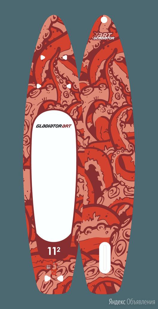 Sup доска gladiator octopus 12'6 по цене 43000₽ - Аксессуары для плавания, фото 0