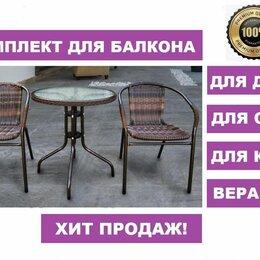 Комплекты садовой мебели - комплект стол и стулья, 0