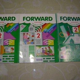 Наука и образование - Комплект учебников английского языка Forward 2 , 0
