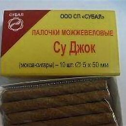 Ароматерапия - Сигара (можжевеловый аромат) 5 мм х 50 мм (10 шт, 0
