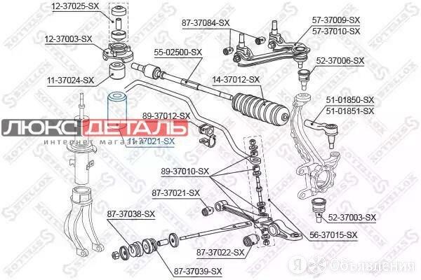 STELLOX 1137021SX 11-37021-SX_пыльник амортизатора переднего\ Honda Accord CB... по цене 366₽ - Подвеска и рулевое управление , фото 0