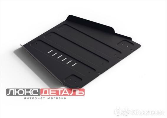 АВТОБРОНЯ 111041062 111.04106.2_защита КПП\ Nissan Navara 2.5/3.0/4.0 05/Path... по цене 3744₽ - Спецтехника и навесное оборудование, фото 0