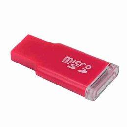 Карты памяти - КАРТ-РИДЕР microSD пластик, 0