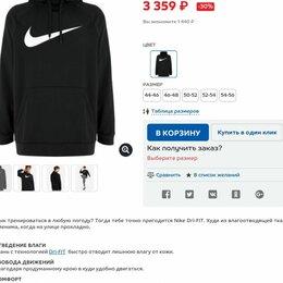 Толстовки - Худи Nike Original, 0