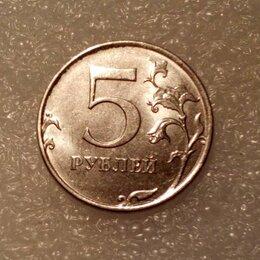 Монеты - Подборка монет с монетным браком., 0